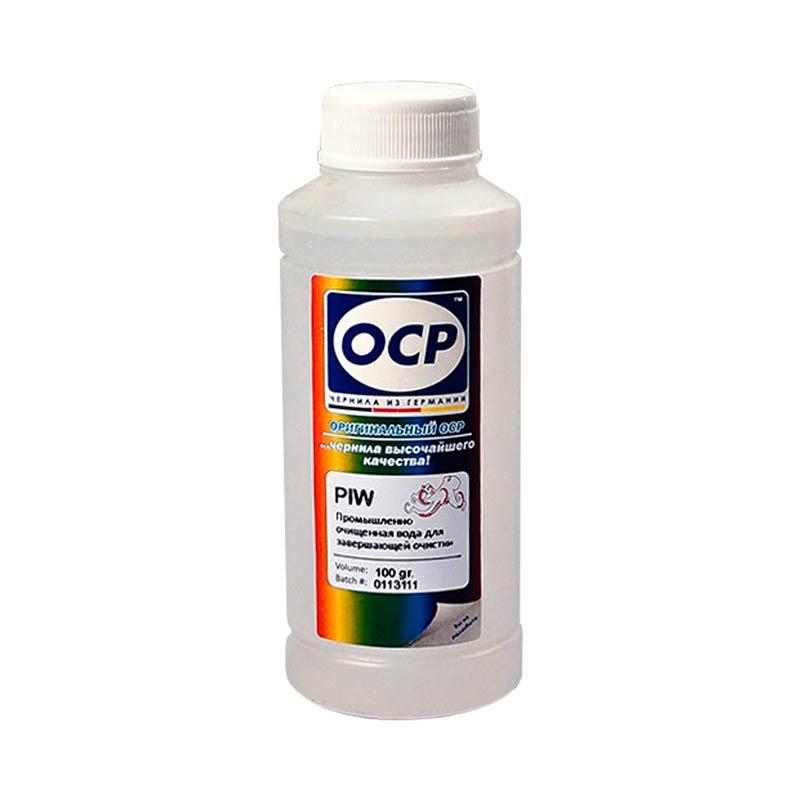Промывочная  промышленно-очищенная вода (100мл,бесцветная) PIW Pure Ink Water OСР (RWA)
