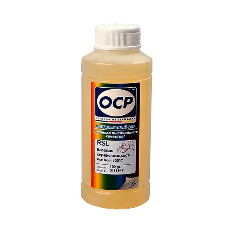 Промывочная базовая сервисная жидкость (100мл,желт) RSL Rinse Solution Liquid ОСР