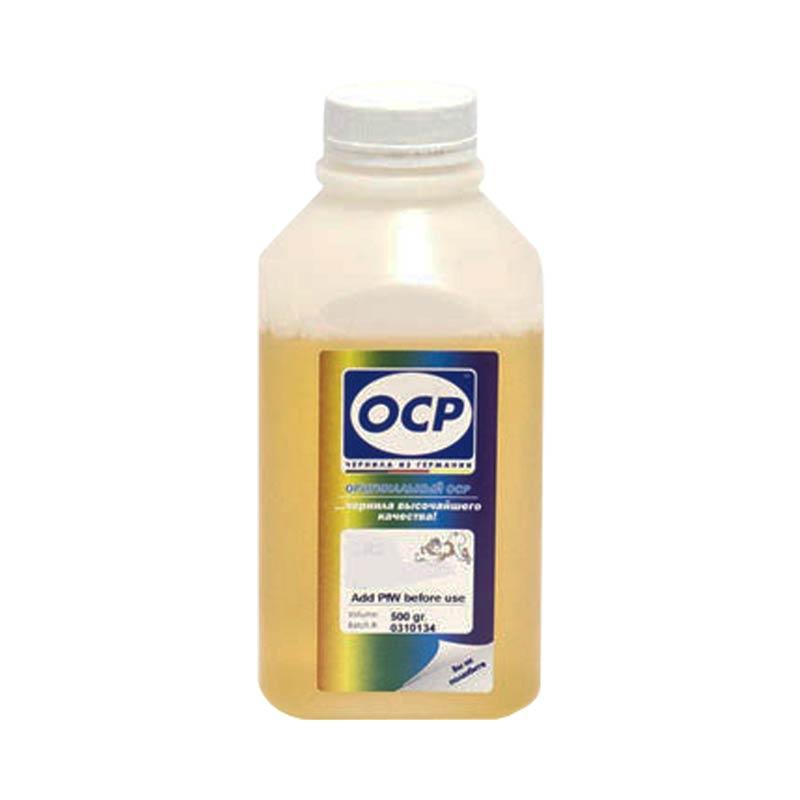 Промывочная базовая сервисная жидкость (500мл,желт) RSL Rinse Solution Liquid ОСР