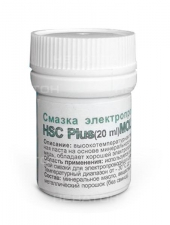 Смазка электропроводная HSC Plus Molykote 20 ml