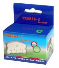 Перепрограмматор YXD 268-II для картриджей Epson